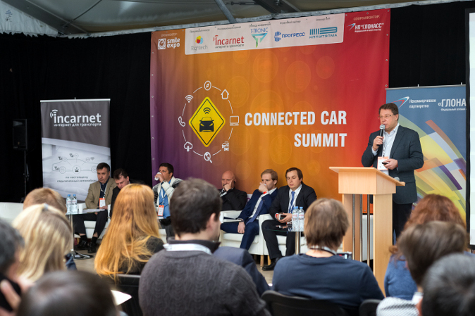 Connected Car Summit 2016