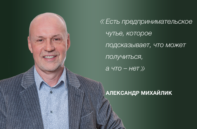 АЛЕКСАНДР МЕХАЙЛИК ПЕСНИ СКАЧАТЬ БЕСПЛАТНО