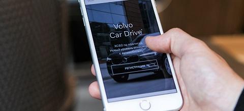 "Картинки по запросу ""Volvo Car Drive"""""